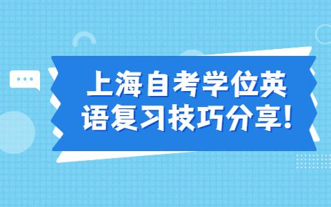 上海自考网
